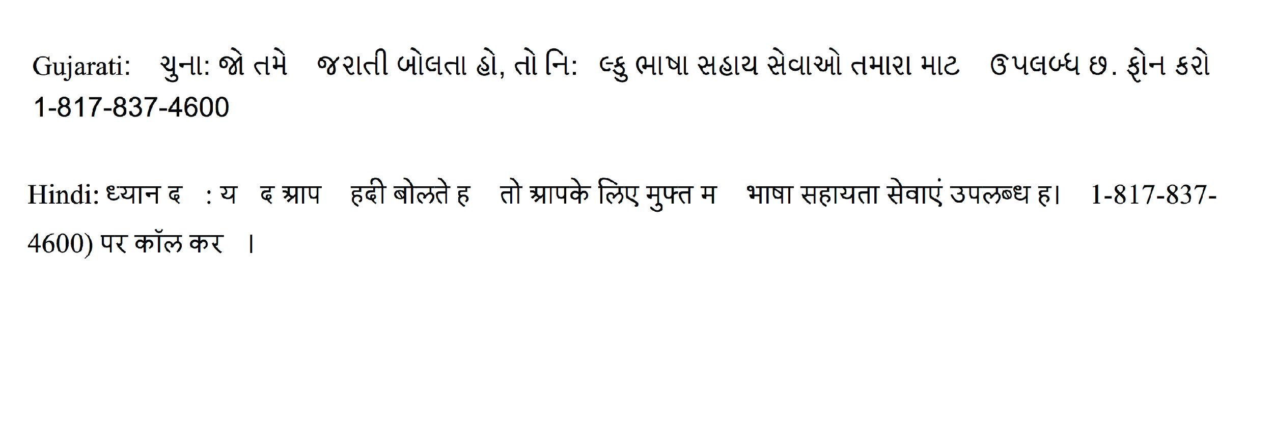 Gujarati & Hindi